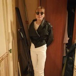 Анна, Каменск-Уральский, 43 года