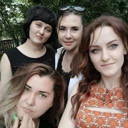 Вика, 34 года, Ставрополь