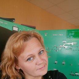 Наталья, 45 лет, Екатеринбург