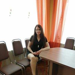 Вика, 33 года, Новосибирск