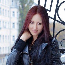 Карина, 29 лет, Красноярск