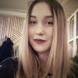 Настя, Тверь, 21 год