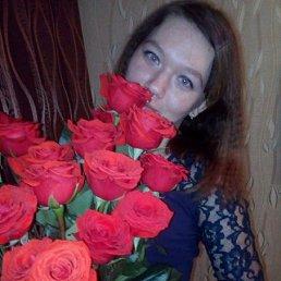 Алена, Екатеринбург, 21 год