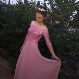 Арина, 19 лет, Оренбург