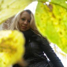 Юлия, Ярославль, 30 лет