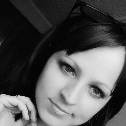 Алиночка, Барнаул, 22 года