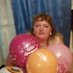 Елена, 30 лет, Новосибирск