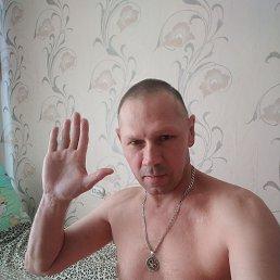 ОлегАлекс, 50 лет, Барнаул