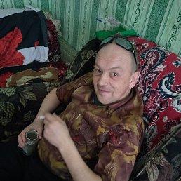 Сергей, 48 лет, Красноярск