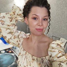 Оксана, 25 лет, Саратов