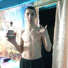 Иван, 20 лет, Красноярск