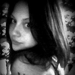 Анастасия, Белгород, 29 лет