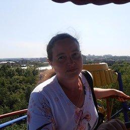 Артемихина, 41 год, Москва