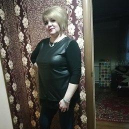 Наталья, 45 лет, Минеральные Воды