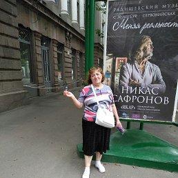 Галина, Саратов, 66 лет