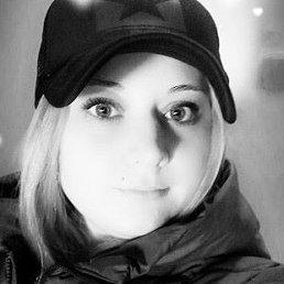 Екатерина, Барнаул, 26 лет