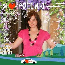 Оля, 33 года, Омск