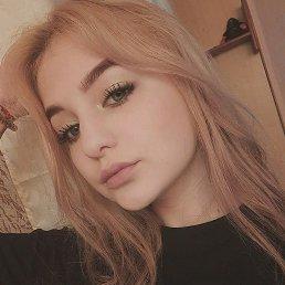 Анастасия, 18 лет, Минск