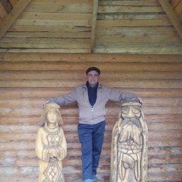 Алексей, 45 лет, Пермь
