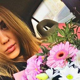 Инна, 29 лет, Саратов