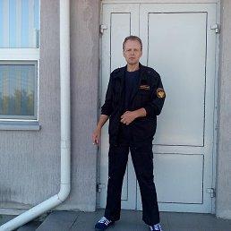 Евгений, 46 лет, Рязань