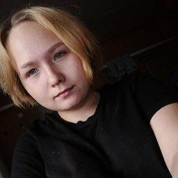 Настя, 17 лет, Богородицк