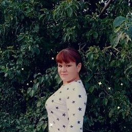 Нина, Краснослободск, 25 лет