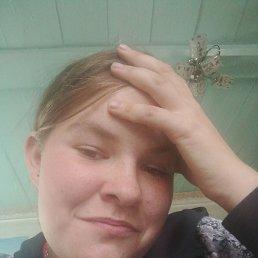 Даша, 18 лет, Хабаровск