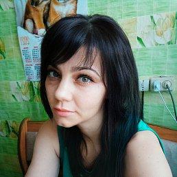 Алёна, 39 лет, Тула