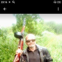 Александр, 49 лет, Хабаровск