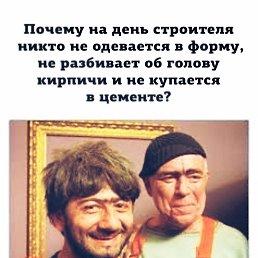 Алексей, 50 лет, Саратов