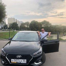 СУРЕН, 41 год, Серпухов