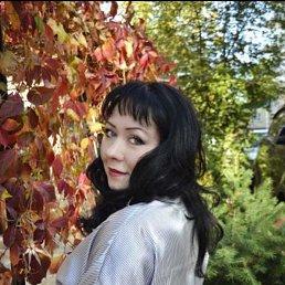 Наталья, 41 год, Новочеркасск