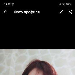 Елена, 47 лет, Серпухов
