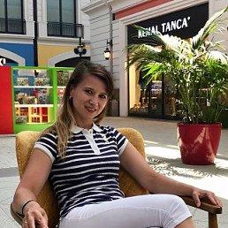 Анастасия, 37 лет, Екатеринбург