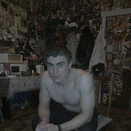 Привет, 37 лет, Новочеркасск