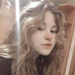 Саша), 18 лет, Хабаровск