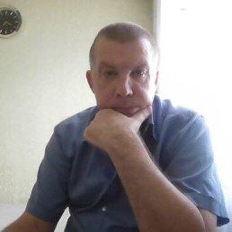 Дмитрий, 46 лет, Кемерово