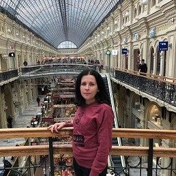 Наталия, Саратов, 39 лет