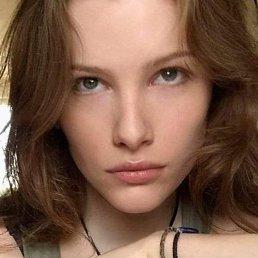 Эмилия, Уфа, 28 лет