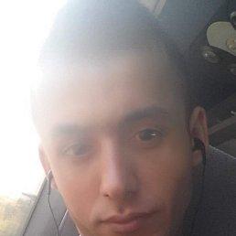 Максим, 26 лет, Конаково