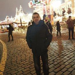 Михаил, 45 лет, Нахабино