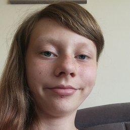 Алина, Тула, 19 лет
