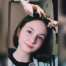 Ольга, 22 года, Новосибирск