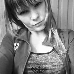 Юлия, Новосибирск, 27 лет