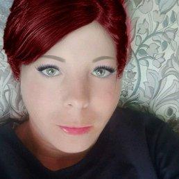 Екатерина, Омск, 28 лет