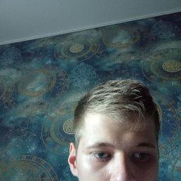 Иван, 19 лет, Санкт-Петербург