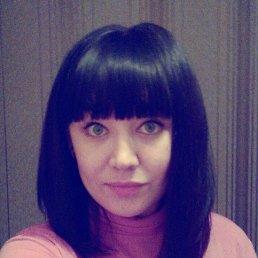 Лилия, 30 лет, Краснодар