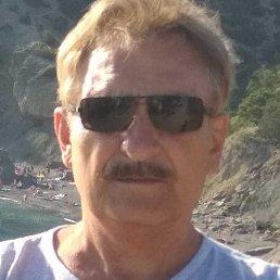 Владимир, Сочи, 51 год
