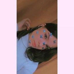 Юлия, 17 лет, Новосибирск